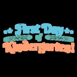 Kindergarten first day quote