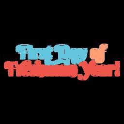 Escola de volta ao primeiro ano