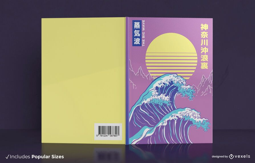 Vaporwave ocean book cover design