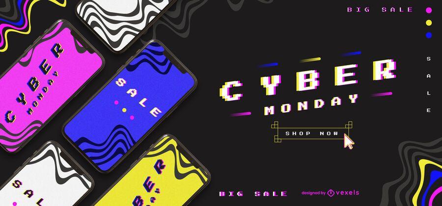 Cyber monday retro slider design