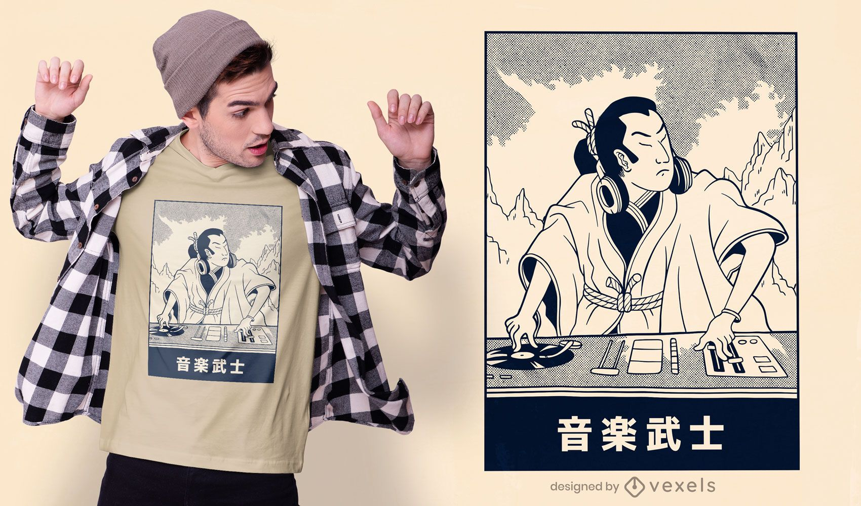 Samurai dj t-shirt design