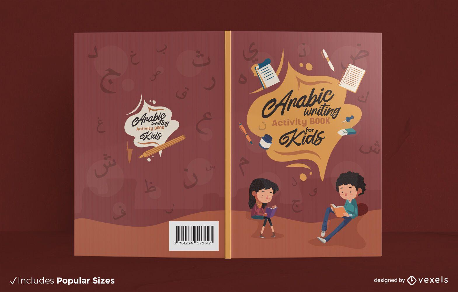 Arabic activity book cover design