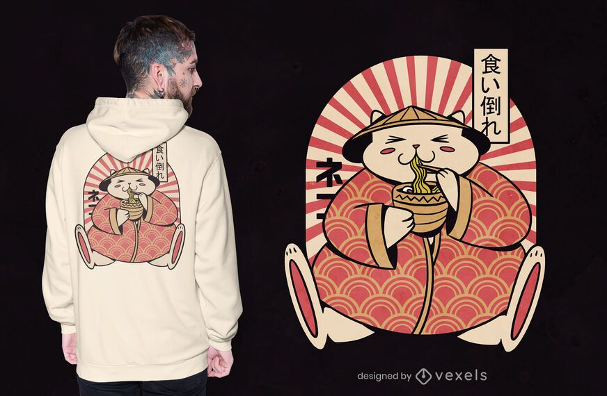 Fat cat eating ramen t-shirt design