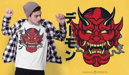 Diseño de camiseta de máscara Hannya
