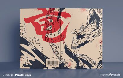 Japanese dragon book cover design