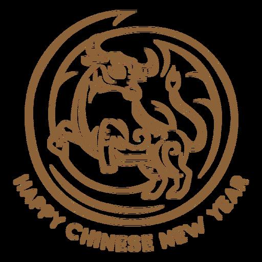 Insignia de buey de año nuevo chino Transparent PNG