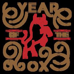 Año chino de la insignia del buey
