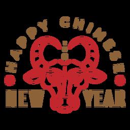 Happy chinese new year badge