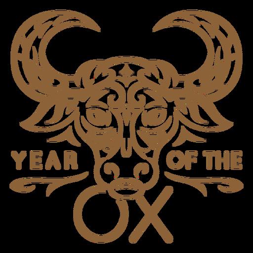 Insignia del año del buey