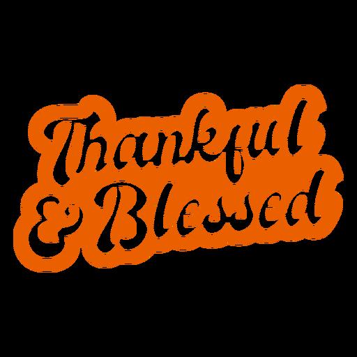 Gracias bendito letras de acción de gracias
