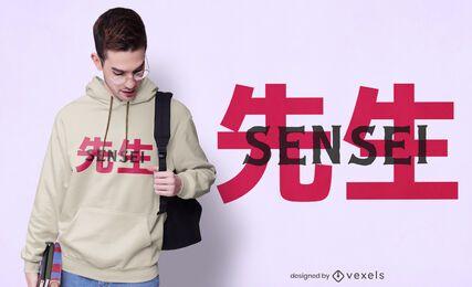 Diseño de camiseta sensei