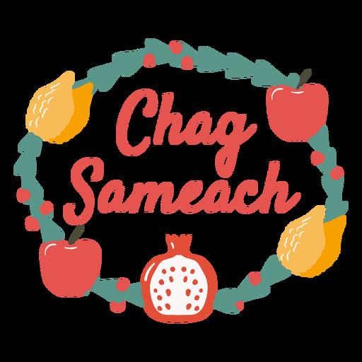 Emblema Chag Sameach