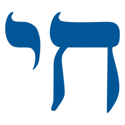 Chai apartamento hebraico