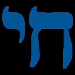 Chai hebrew flat