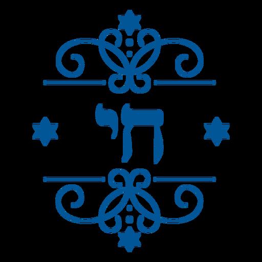 Insignia de trazo adornado Chai