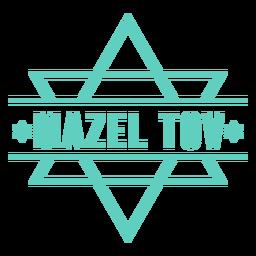 Mazel tov david badge