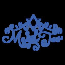 Mazel tol cursive star lettering