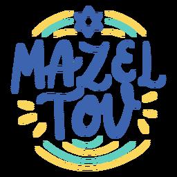 Mazel tol hand written lettering