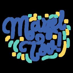 Mazel tov festive lettering