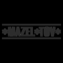 Mazel tov hebrew wish lettering