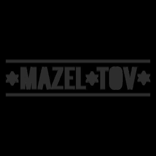 Letras de deseo hebreo de mazel tov