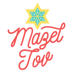 Letras de guión estrella de mazel tov