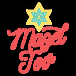 Mazel tov star script lettering