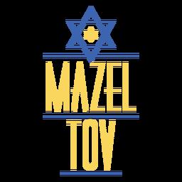 Mazel tov tall font lettering