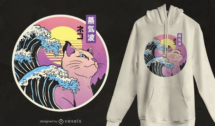 Vaporwave cat t-shirt design