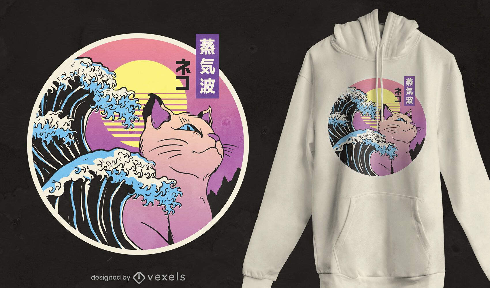 Diseño de camiseta vaporwave cat.