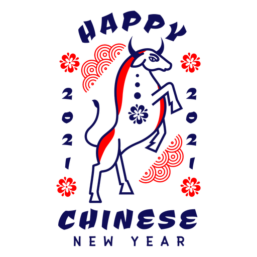 2021 chinese new year badge