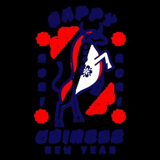 Insignia del año nuevo chino 2021