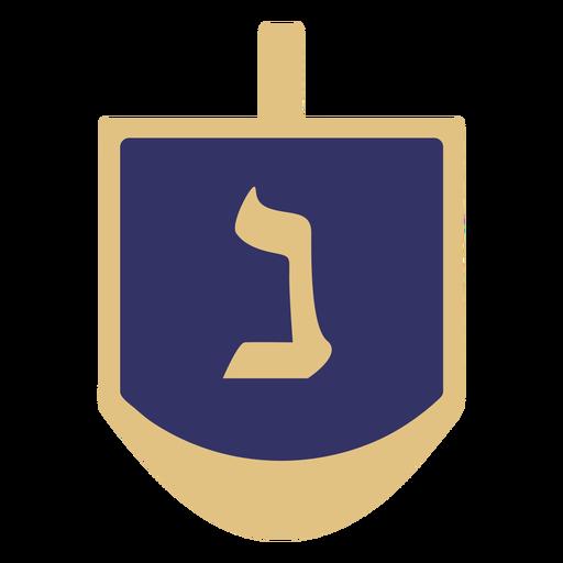 Dreidel hanukkah game flat