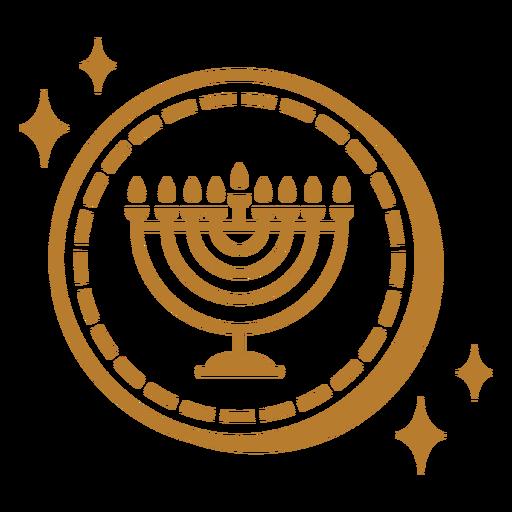 Israeli coin stroke Transparent PNG