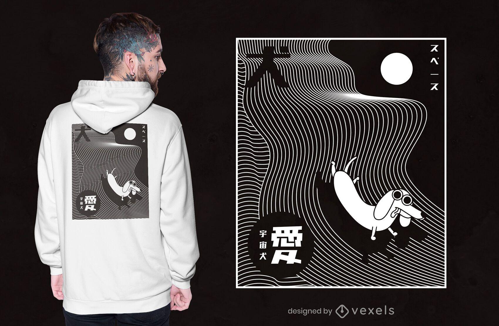 Konzeptionelles abstraktes Hundet-shirt Design