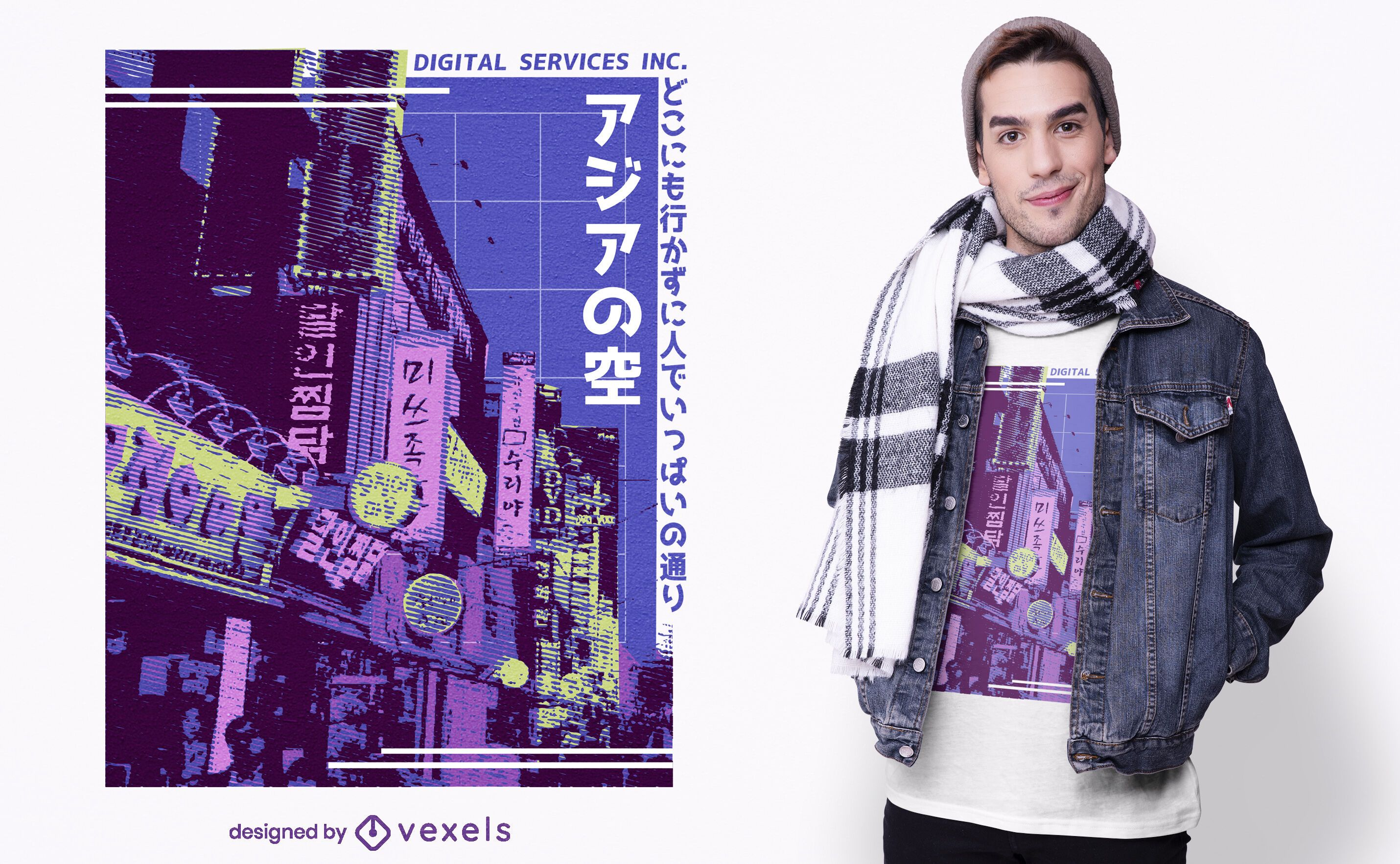 Asian street vaporwave t-shirt design