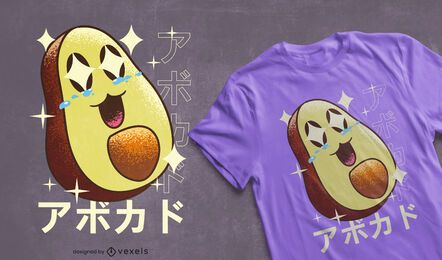 Glückliches Avocado kawaii T-Shirt Design