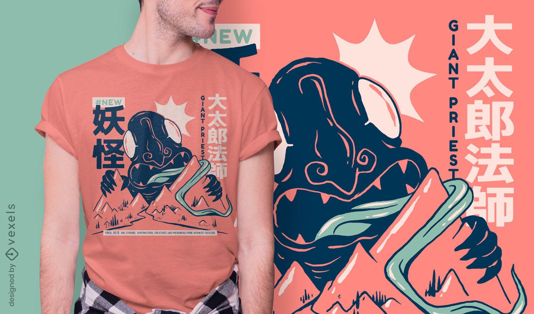 Design de t-shirt japonesa Yokai Daidarabotchi