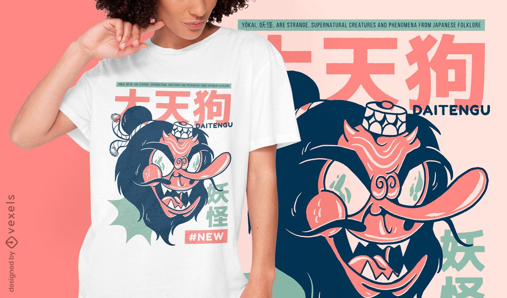 Daitengu japanese yokai t-shirt design