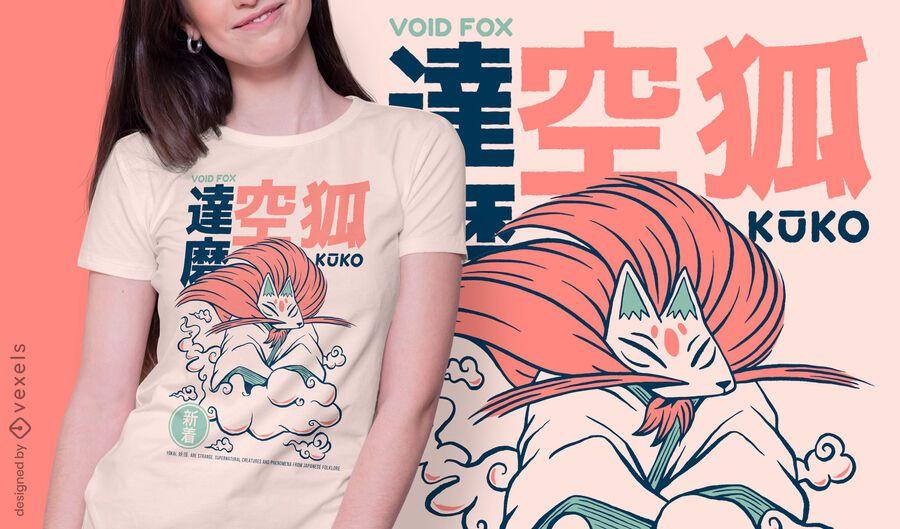 Kuko japanese yokai t-shirt design