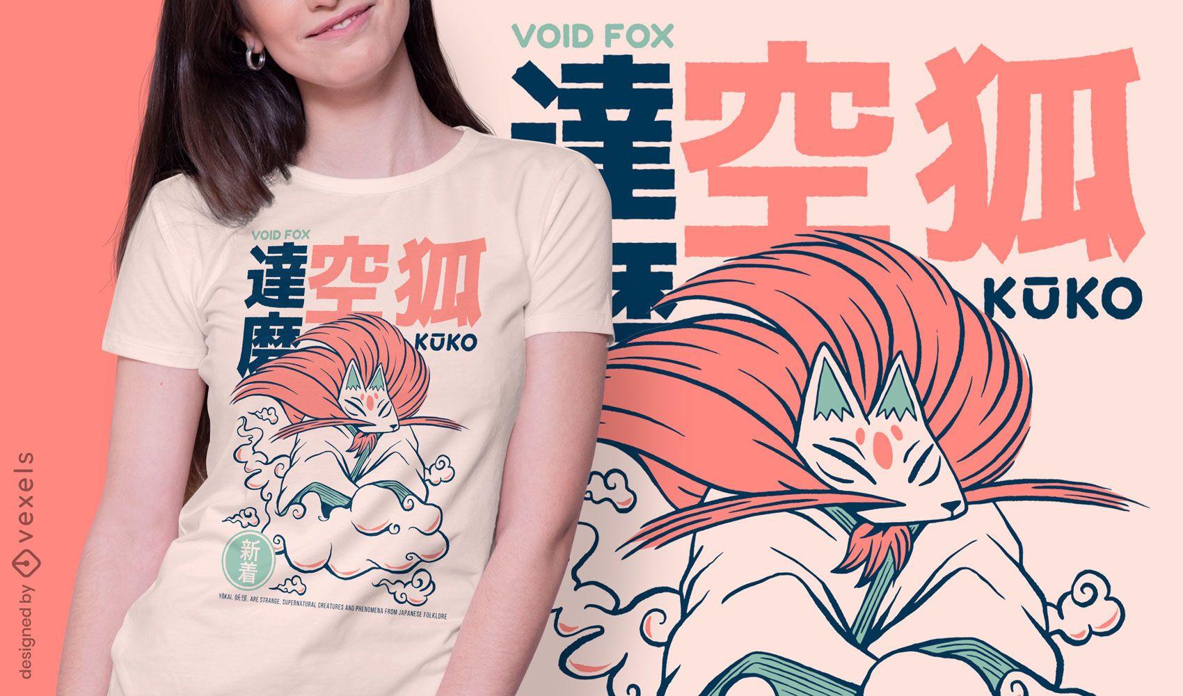 Diseño de camiseta kuko japanese yokai