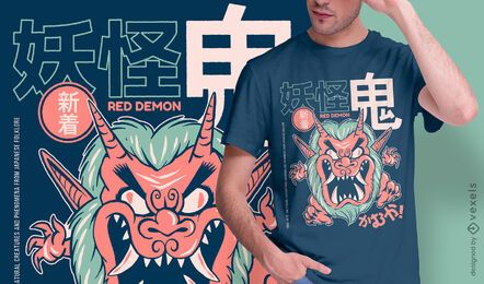 Oni japanese yokai t-shirt design
