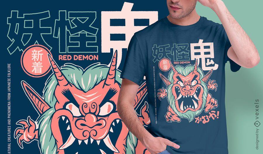 Oni japanese yokai t-shirt design