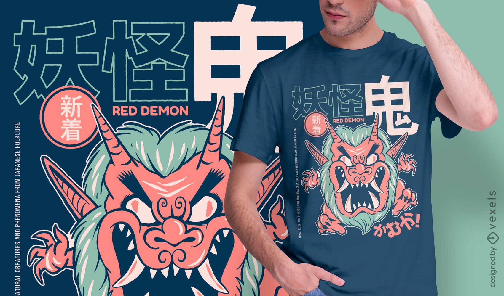 Design de camiseta oni japonesa yokai