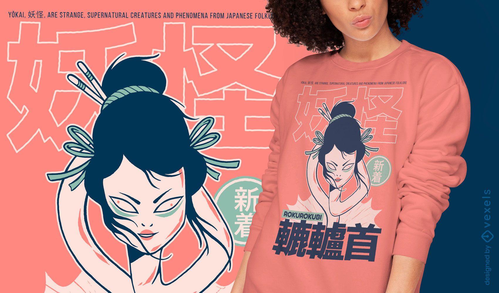 Diseño de camiseta japonesa Rokurokubi yokai