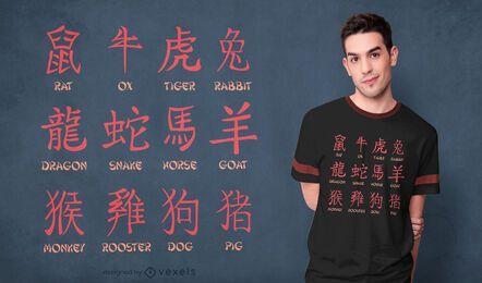 Design de camiseta do zodíaco chinês