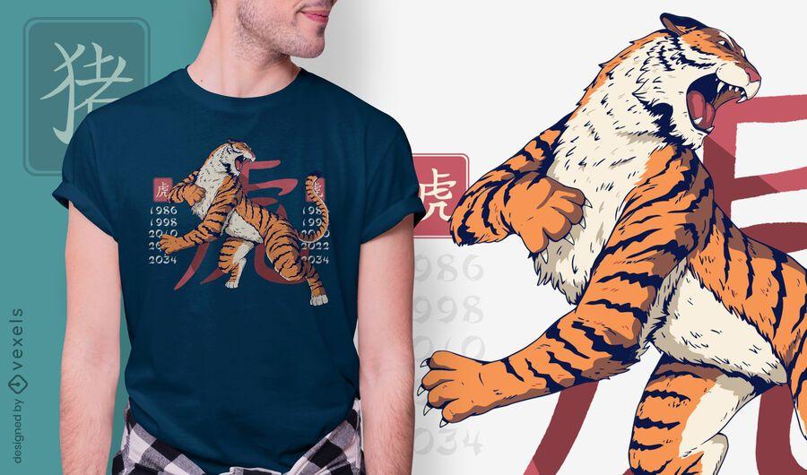 Año del diseño de la camiseta del tigre.