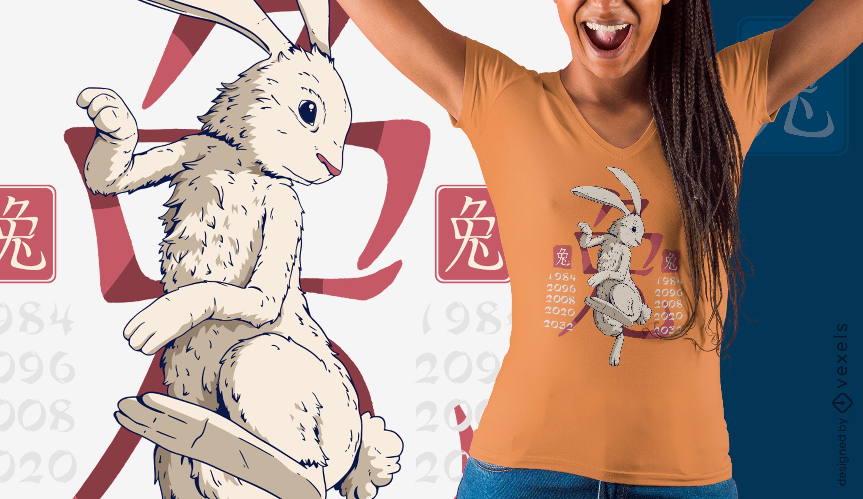 Design da t-shirt do ano do coelho