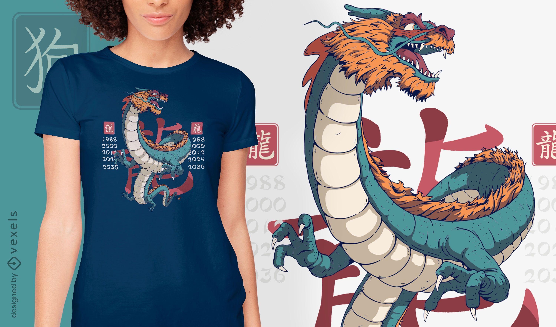 Diseño de camiseta año del dragón.