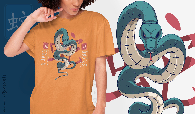 Design da t-shirt do ano da cobra